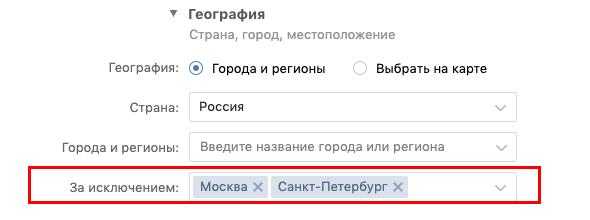 12 фишек рекламы ВКонтакте: выжимка 8-летнего опыта