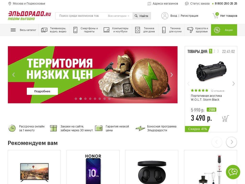 Реклама сайта в интернете Руза качественные ссылки на сайт Мценск