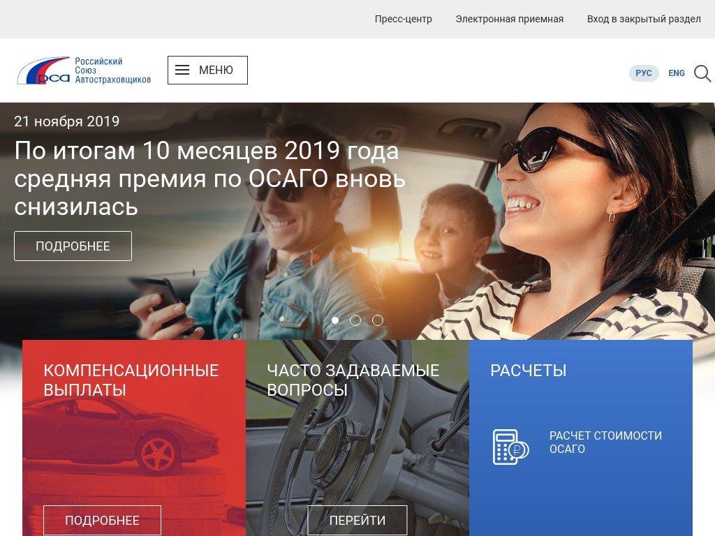 Реклама сайта в интернете Горячий Ключ размещение ссылок в инстаграмме