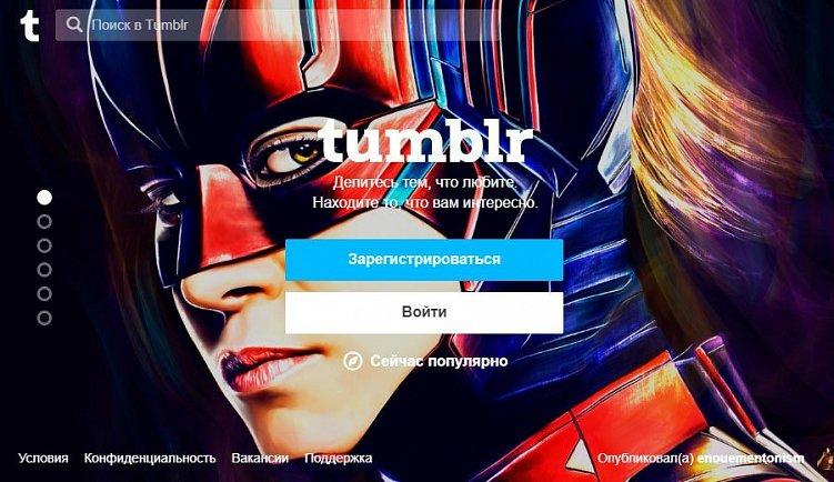 As 10 melhores plataformas gratuitas para construir sites para escritores